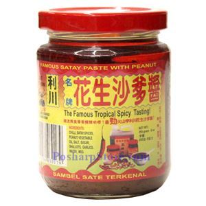 Picture of Lee Chun Indonesian Style  Satay Paste with Peanut 9 Oz