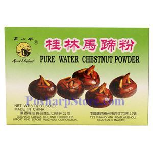 Picture of Mountain Elephant Pure Water Chestnuts Powder 17.6 Oz