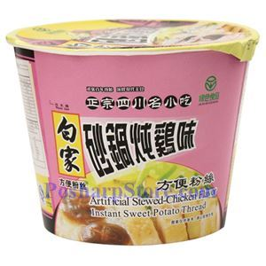 图片 白家牌砂锅炖鸡味方便粉丝