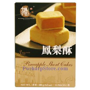 Picture of October Fifth Bakery Macau  Pineapple Short Cake 6.3 Oz