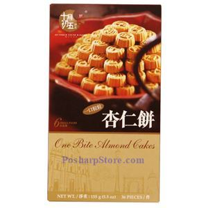 Picture of October Fifth Bakery Macau One Bite Almond Cakes 36 Pcs
