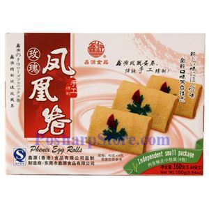 Picture of Xinyuan Phoenix Egg Rolls 5.6 Oz