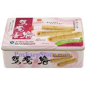 Picture of Xinyuan Sweet & Salty Mixed Egg Rolls 11.2 Oz