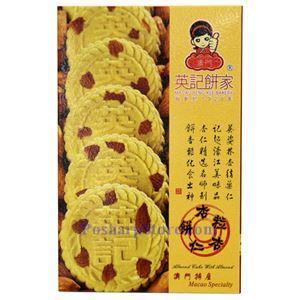 图片 澳门英记饼家牌杏粒杏仁饼 205克