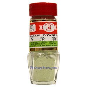 图片 金之味牌芥末粉 34克