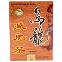 Picture of Golden Child Oolong Slim Tea