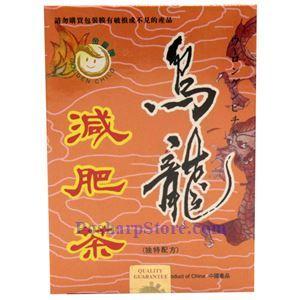 图片 金童牌乌龙减肥茶,20茶袋
