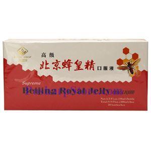 图片 仙露牌高级北京蜂皇浆 300毫升30瓶