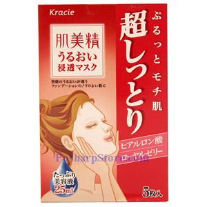 Picture of Kracie Hadabisei Facial Mask Super Moist (Moisturizing Extra Rich)
