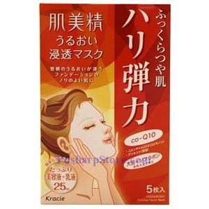 Picture of Kracie Hadabisei Facial Mask Firmness Q10 (Moisturizing Elasticity)