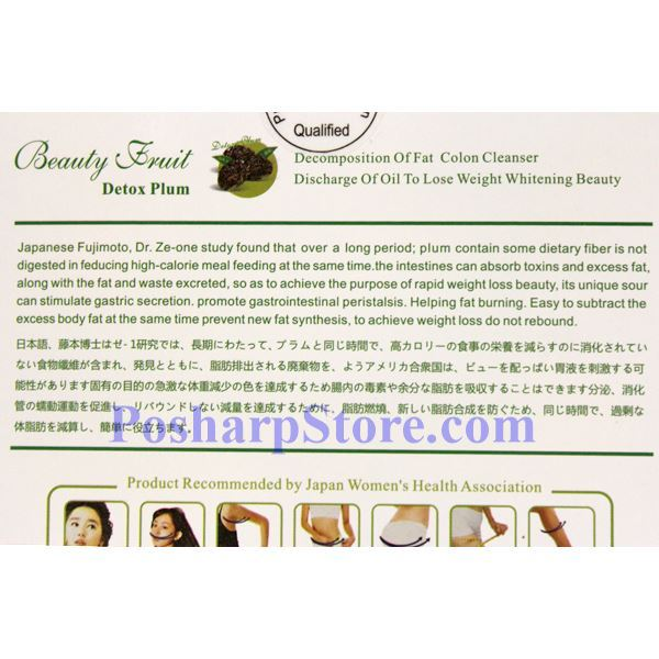 Picture for category Beauty Fruit Detox Plum