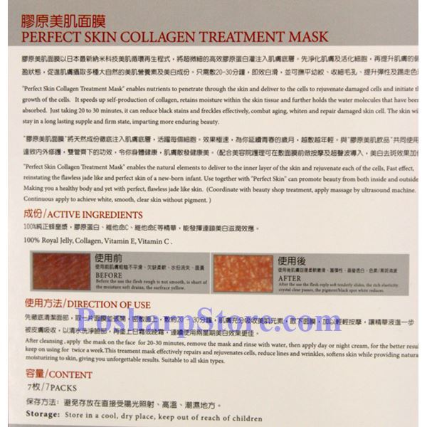 Picture for category Perfect Skin Collagen Treatment Mask