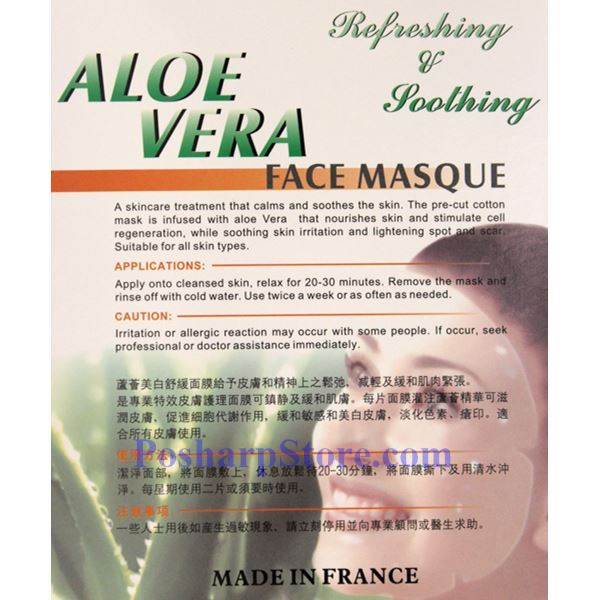 Picture for category Aloe Vera Facial Masque  - Refreshing & Smoothing