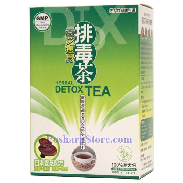 natural lingzhi herbal slim detox tea. Black Bedroom Furniture Sets. Home Design Ideas