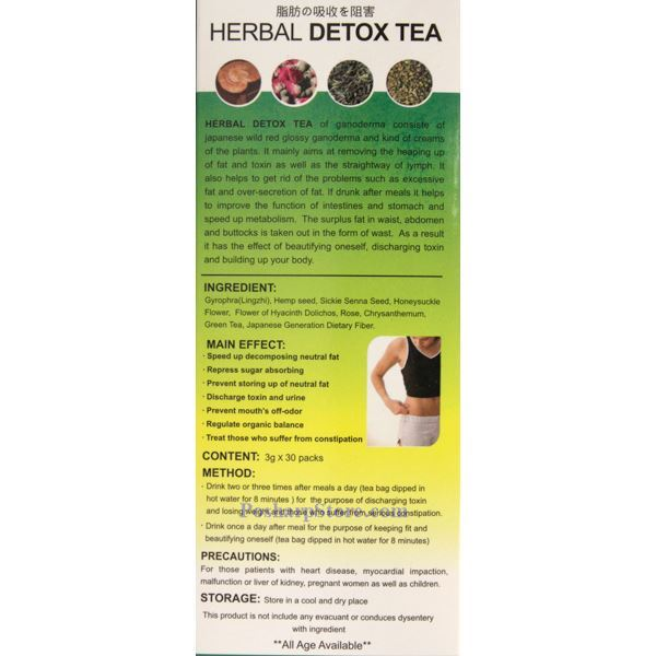 Picture for category Natural Lingzhi Herbal Slim & Detox Tea