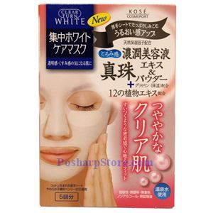 Picture of Kose Clear Turn Whitening Pearl Mask 5 pcs
