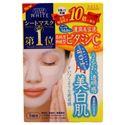 图片 日本高丝牌美白维C面膜 5片装
