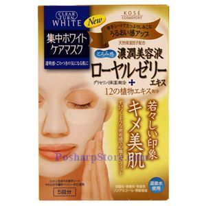 Picture of Kose Clear Turn White Royal Jelly Facial Mask 5 pcs