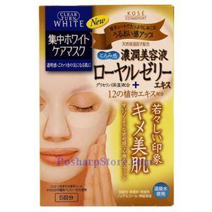 图片 日本高丝牌蜂王浆保湿面膜 5片装