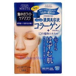 Picture of Kose Clear Turn White Collagen Facial Mask 5 pcs