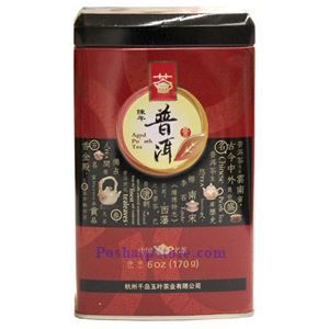 Picture of Chahuangju Aged Pu-erh Tea  6 oz