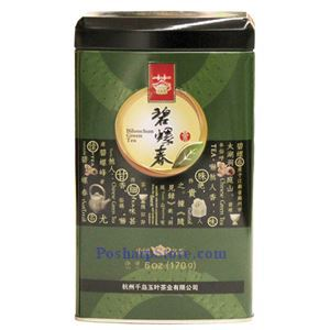 Picture of Chahuangju Bilouchun Green Tea  6 oz