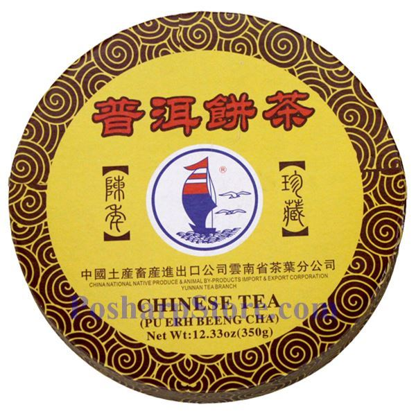Picture for category Yunnan Aged Pu-Erh Tea Cake (Pu-Erh Beeng Cha) 12.3 Oz