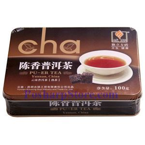 Picture of Yubang Yunnan Puer Tea Cakes 3.5 oz