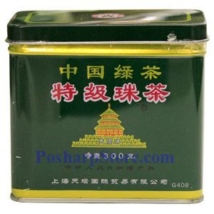 Picture of Tiantan Chinese Green Tea 10.5 Oz