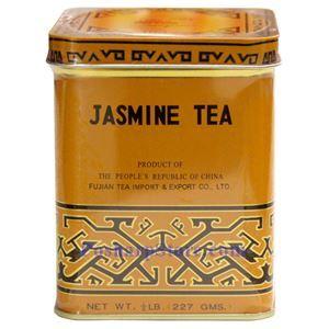 Picture of Sunflower Jasmine Tea 8 Oz