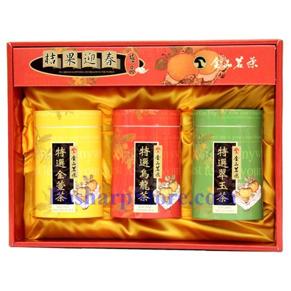 Picture for category Spring Premium Tea Gift Set