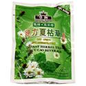 Picture of Royal King Instant Low Sugar Prunella Tea (Xia Ku Cao)  10 Sachets