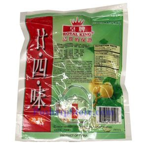 Picture of Royal King Instant 24 Ingredient Herbal Tea 10 Sachets