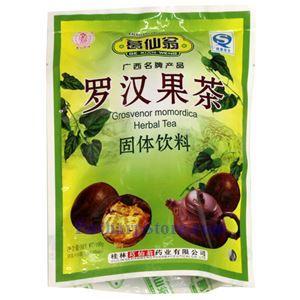 图片 葛仙翁牌罗汉果茶 16袋