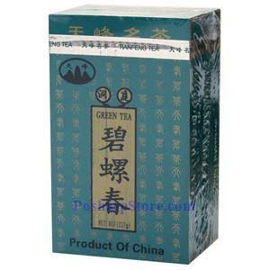 图片 天峰牌碧螺春绿茶 227克