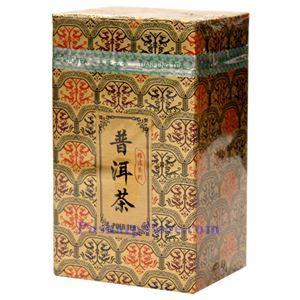 图片 天峰牌普洱茶 200克