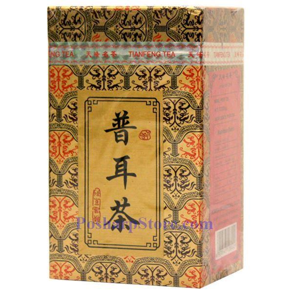 分类图片 天峰牌普洱茶 200克