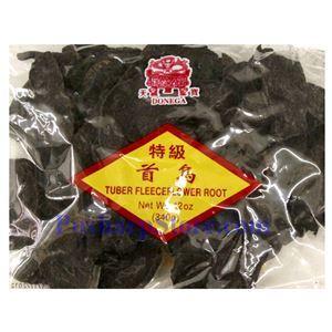 Picture of Domego Tuber Fleeceflower Root (He Shou Wu) 12 Oz