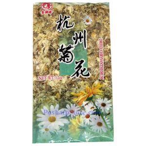 Picture of Dragon Lion Yellow Chrysanthemum Flowers (Hangbaiju) 12 Oz