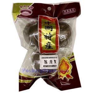 Picture of Dongming Bridge Buddha Fruit 3 pcs