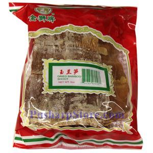图片 金狮牌玉兰笋 140克