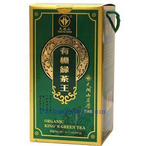 图片 天湖山牌有机绿茶王  300克