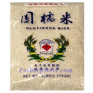 Picture of Jingu Glutinous Rice 5 Lbs