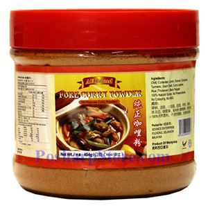 Picture of AE Brand Pure Curry Powder 1 Lb