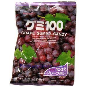 图片 Kasugai牌红葡萄软糖 102克