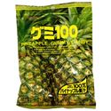 Picture of Kasugai Pineapple Gummy Candy 3.59 Oz