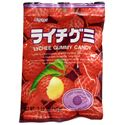 Picture of Kasugai Lychee Gummy Candy 3.59 Oz