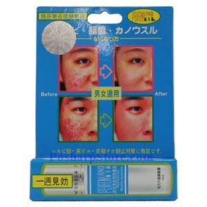 Picture of PeifenLand Acne Removing Lotion