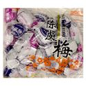 Picture of LongShengHang Preserved  Plums With Tangerine 14 Oz