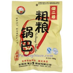 Picture of Shaerge Mala Spicy Grain Crackers (Guoba) 3.5 Oz